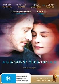 againstthewind