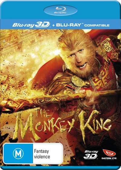 monkeyking0