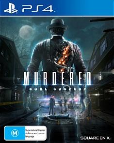murderedsoulsuspect01