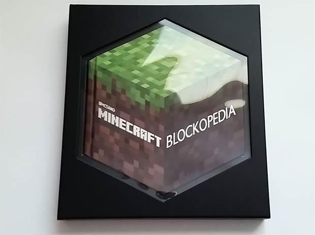 blockopedia00