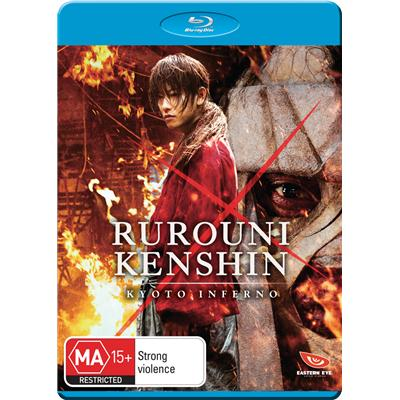 Rurouni Kenshin: Kyoto Inferno Blu-ray Review - Impulse Gamer