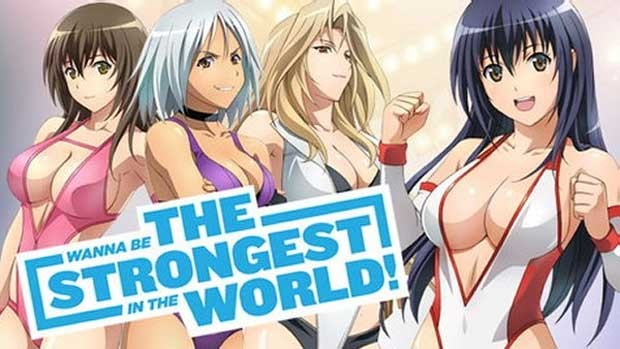 wanna be the strongest in the world