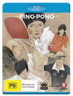 pingpongtheanimation00
