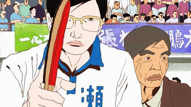 pingpongtheanimation04