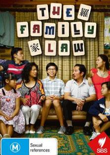 thefamilylaw01