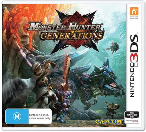 monster05