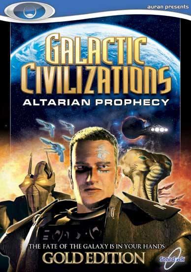 Галактические цивилизации: Пророчество алтариан (Galactic Civilization: Alt